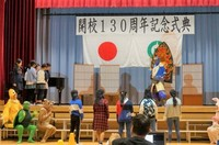 fujisyou2018-2.JPG